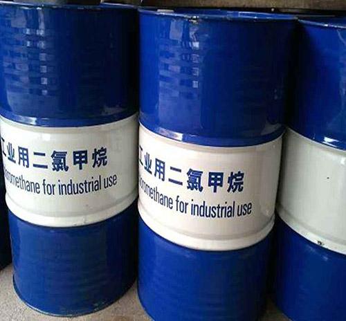 资深的二氯甲烷厂家解说其安定性