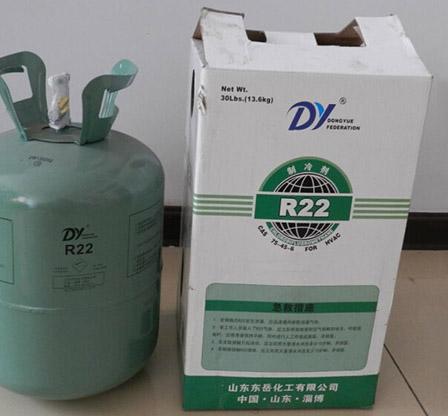 R22厂家