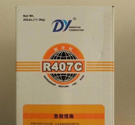 R407c制冷剂