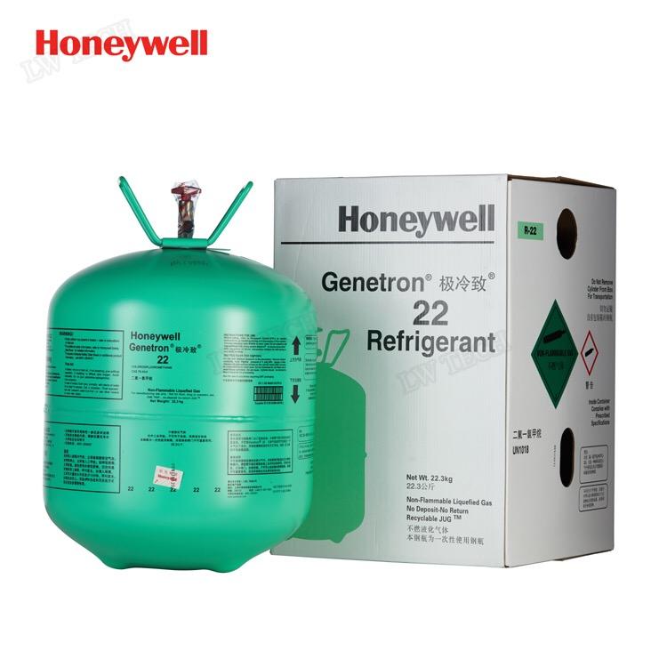 霍尼韦尔制冷剂