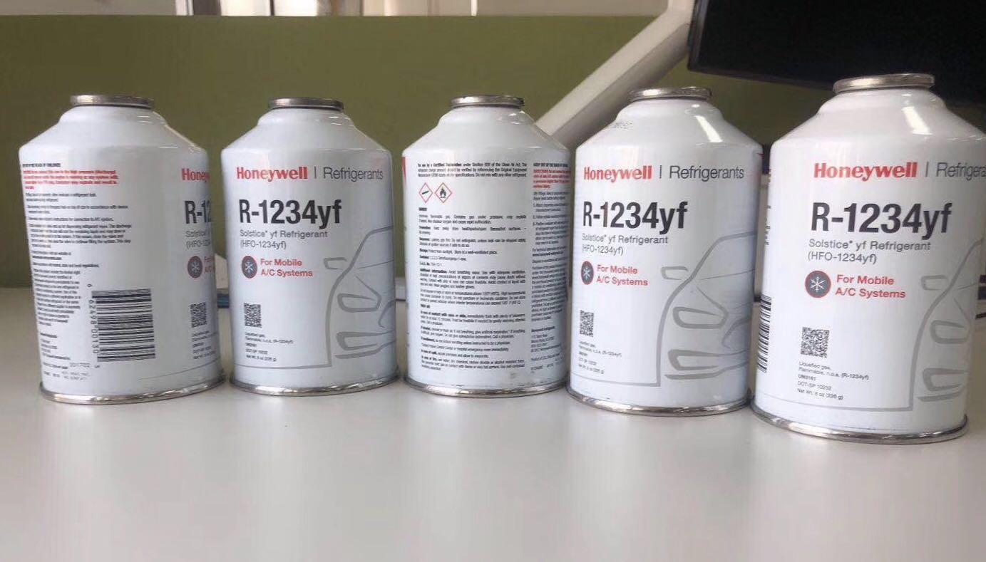 霍尼韦尔R-1234yf