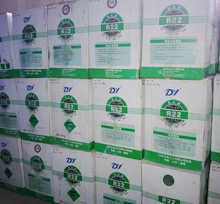 制冷剂R22厂家